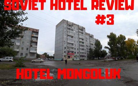 Visitando el hotel más barato de un pueblo random en Rusia