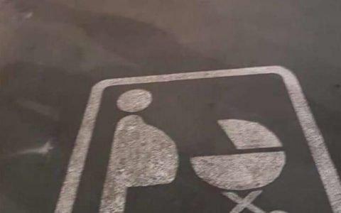 Lágrimas como puños al comprobar que en el pryca han puesto aparcamientos para hombres con barriga que hacen barbacoas.
