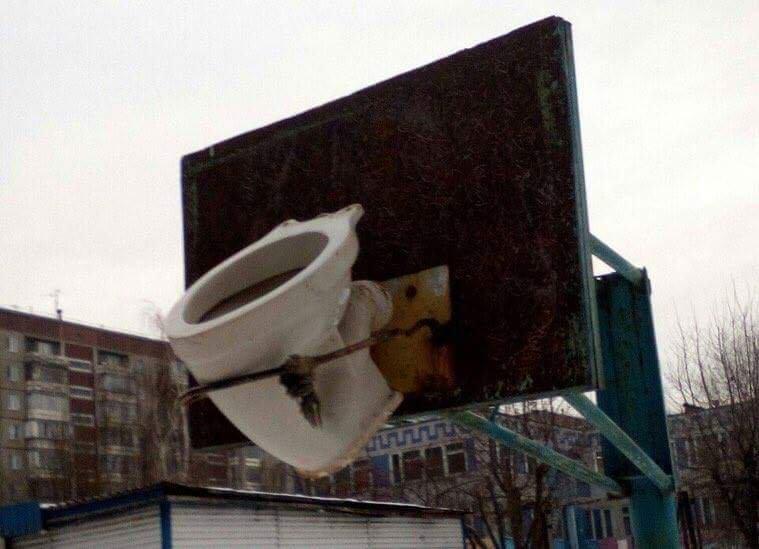 Canasta de baloncesto made in Russia