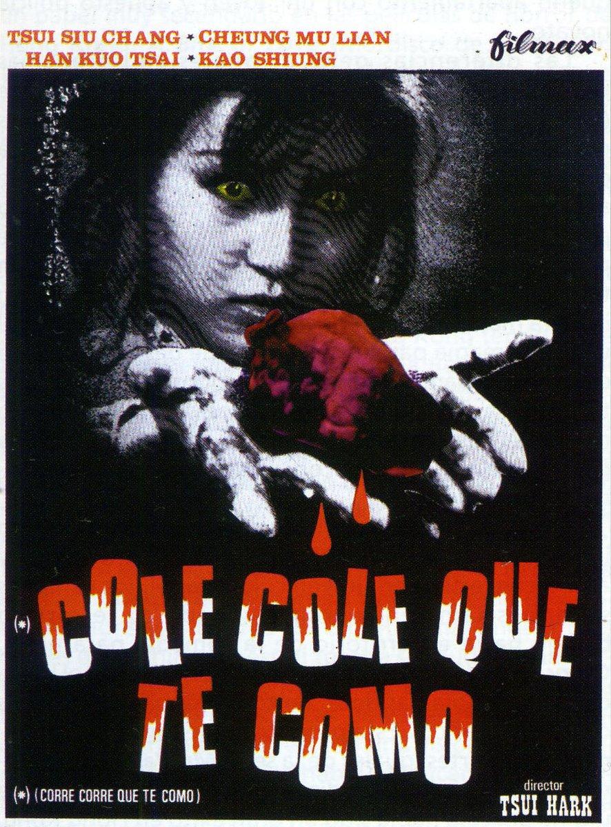 """Por favor, que no caiga en el olvido el tío que decidió que una película oriental sobre caníbales recibiera en España el título de """"Cole, cole, que te como""""."""