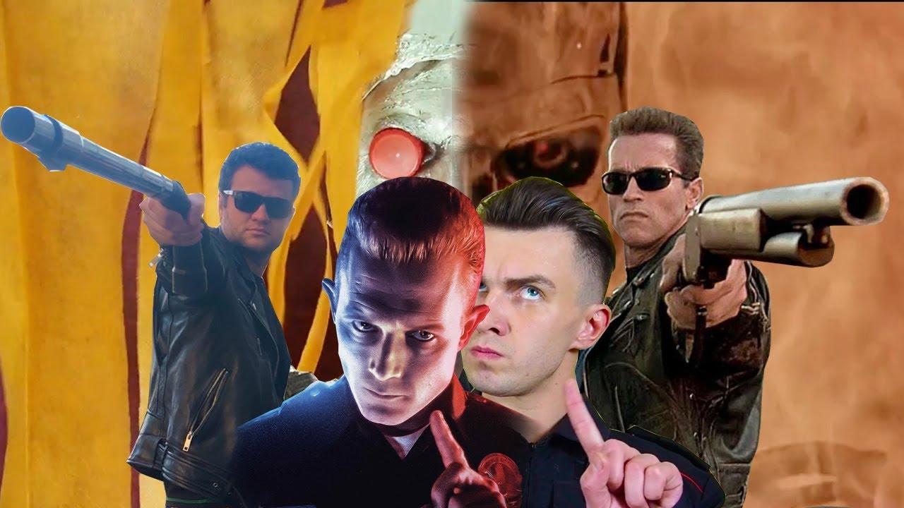 Terminator 2 versión bajo presupuesto