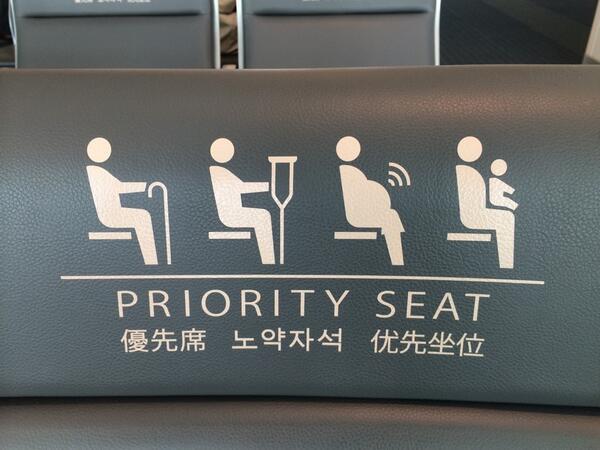 Asiento prioritario para embarazas con Wi-Fi
