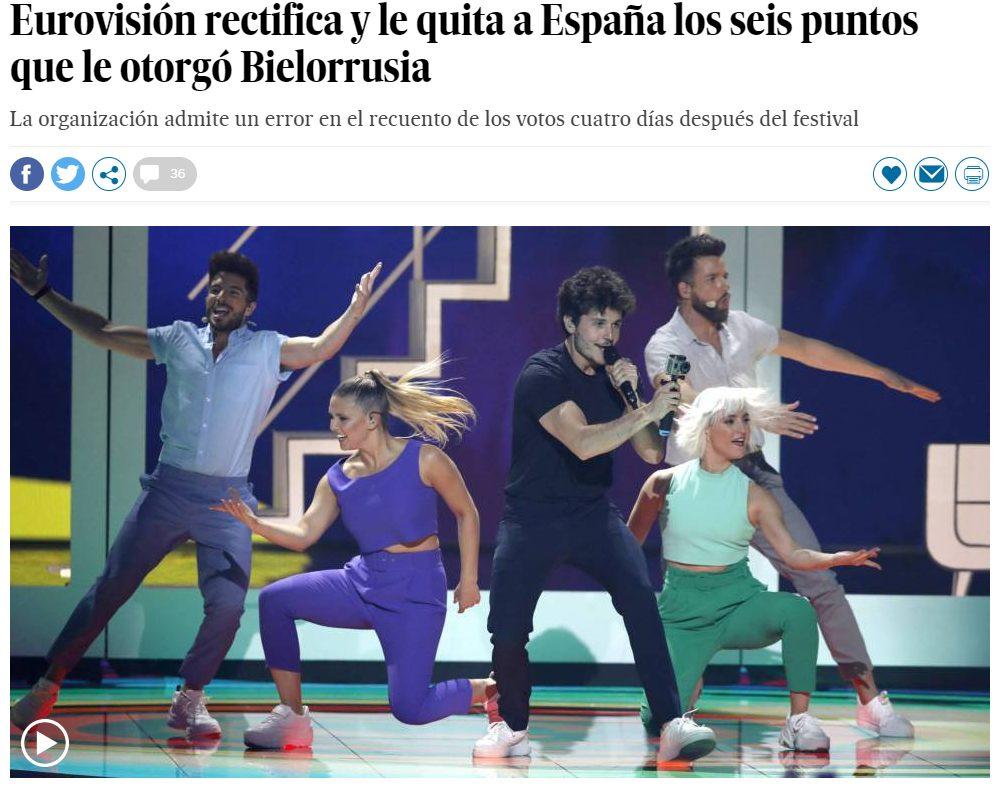 Pablo, ¿Se puede hacer mas el ridículo en Eurovisión?