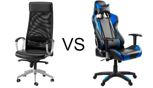 ¿Silla gaming o silla normal?
