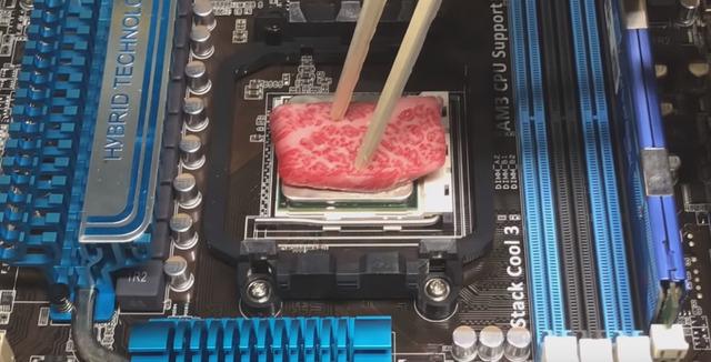 AMD ha vuelto