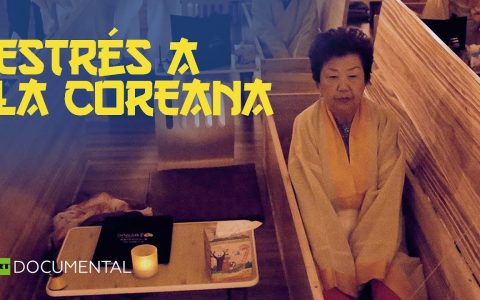 Estrés a la coreana | Documental