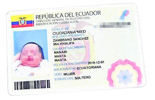 """Inscribe a su hija recién nacida en el registro con el nombre """"Mia Khalifa Zambrano Sánchez"""""""