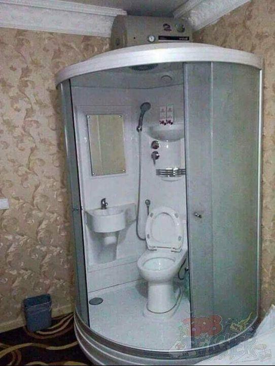 Por fin lo han inventado: Cabina de hidrodefecación