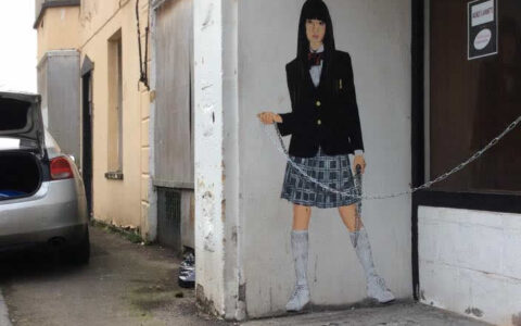 Gogo Yubari; Kill Bill street art