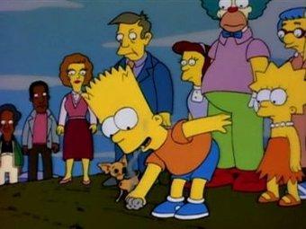 Los Simpson otra vez...