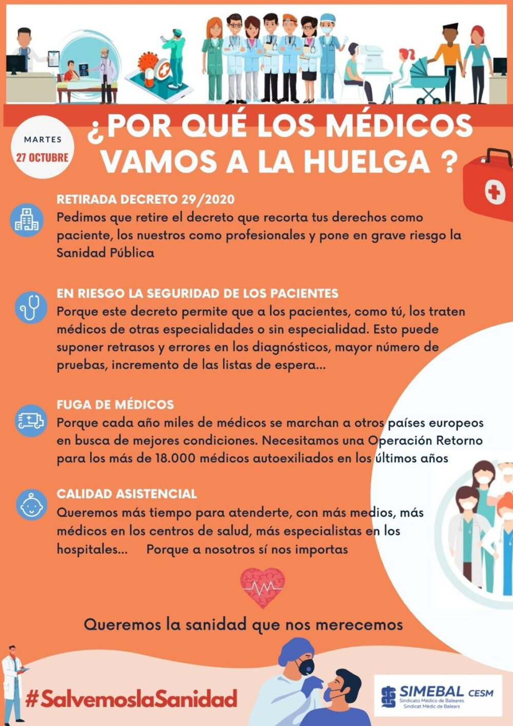 ¿Sabíais que los médicos españoles están de huelga?