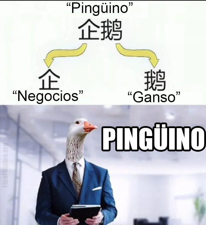 Los caminos del Chino son inescrutables...