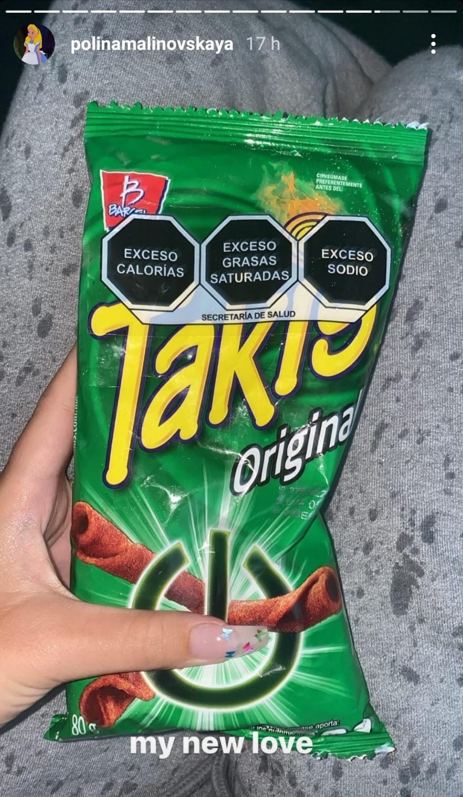 Cuando compras comida basura en Méjico, te encuentras con etiquetados disuasorios avisándote de los componentes nocivos que contiene