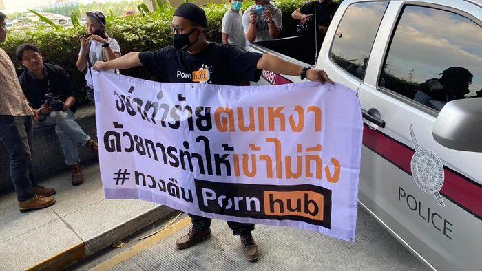 Tailandia ha prohibido PronHub en todo el país y a la gente no le ha sentado muy bien...