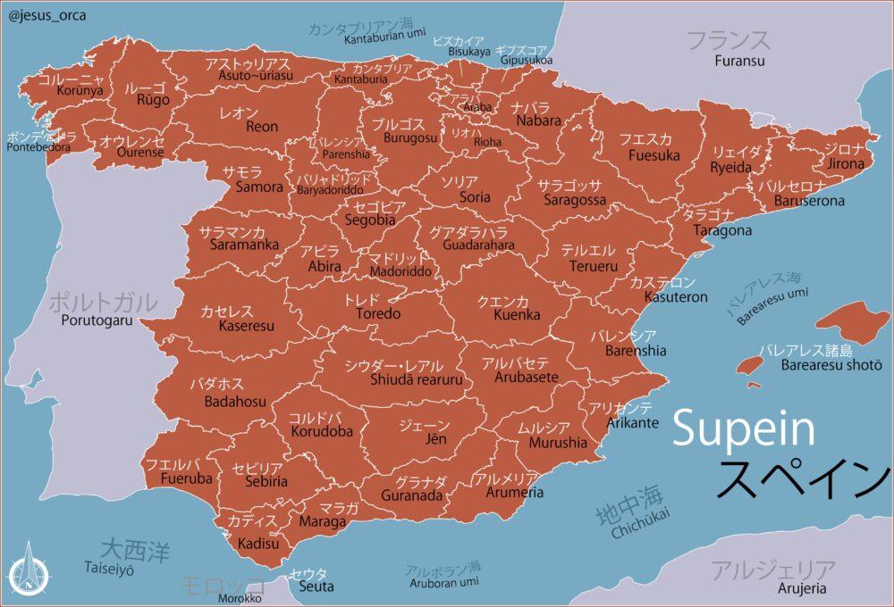 Supein no chizu: El mapa de España en japonés que estabas esperando