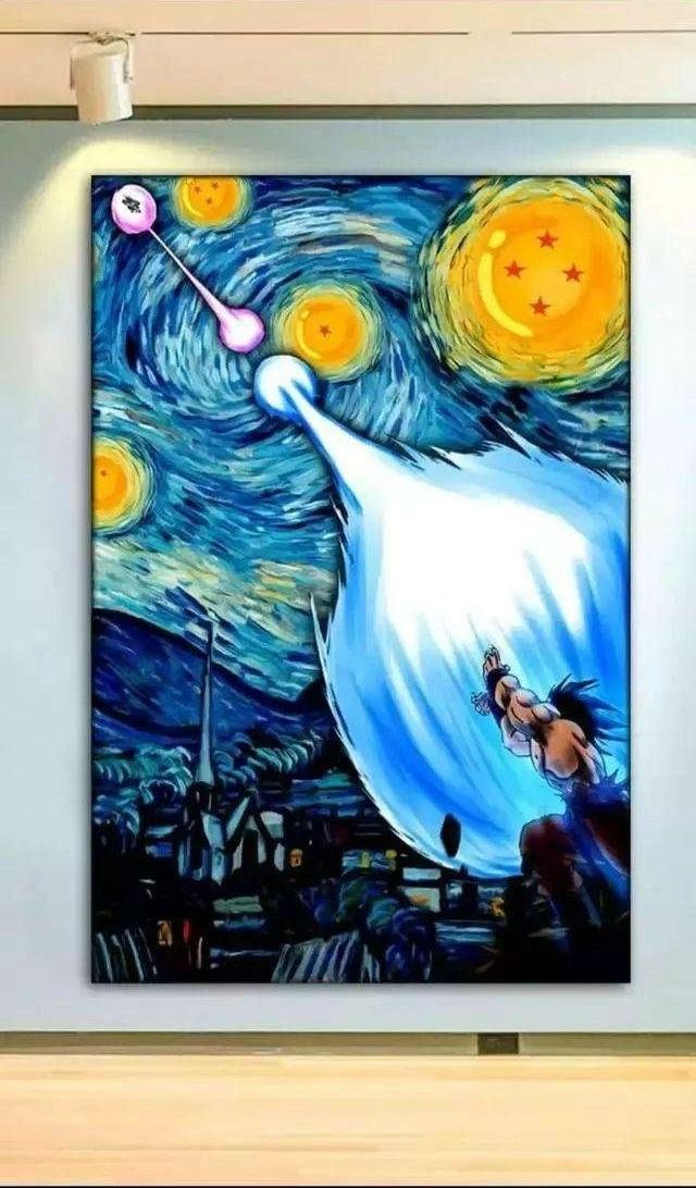 Bola de Vang Gogh Z