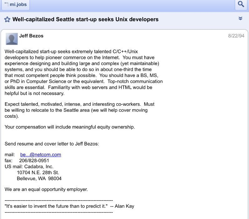 Primera oferta de trabajo para currar en Amazon en 1994.