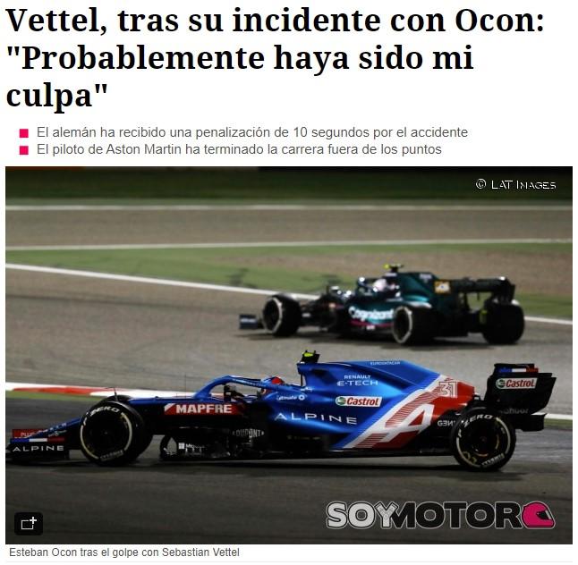Vettel embistiendo a Ocon por detrás y encima echándole la culpa...