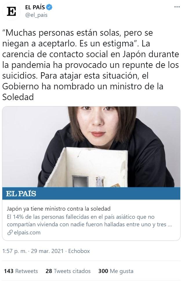 En Japón nos llevan años de ventaja...