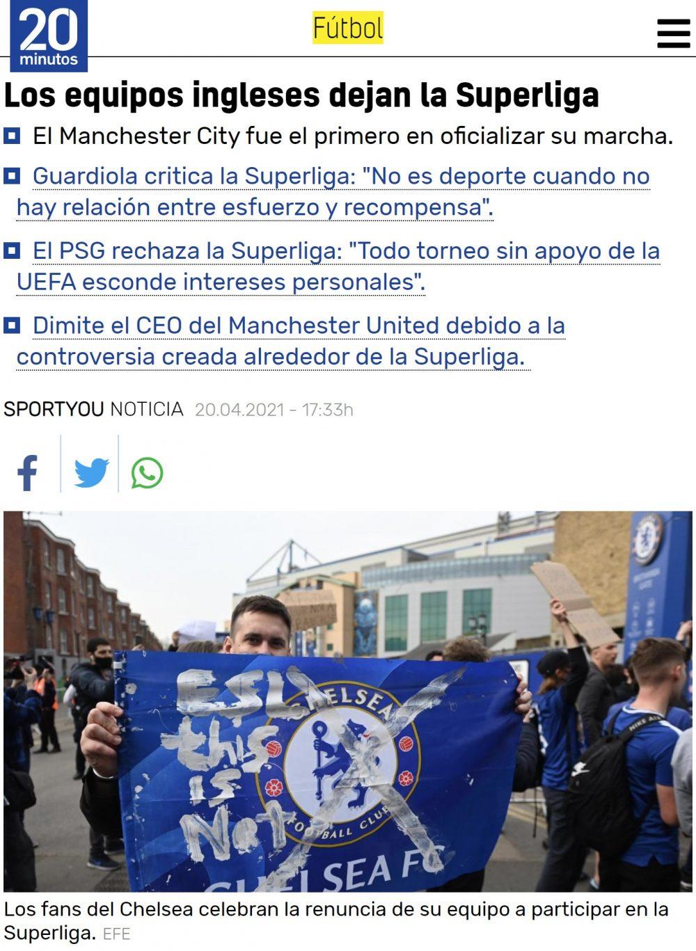 La Super Liga ya no es Super, ni Liga
