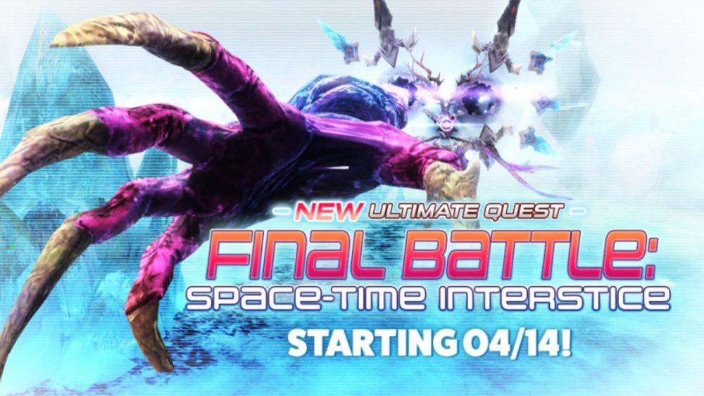 """Quizás Sega debería plantearse un cambio de fuente para el """"Final Battle"""""""