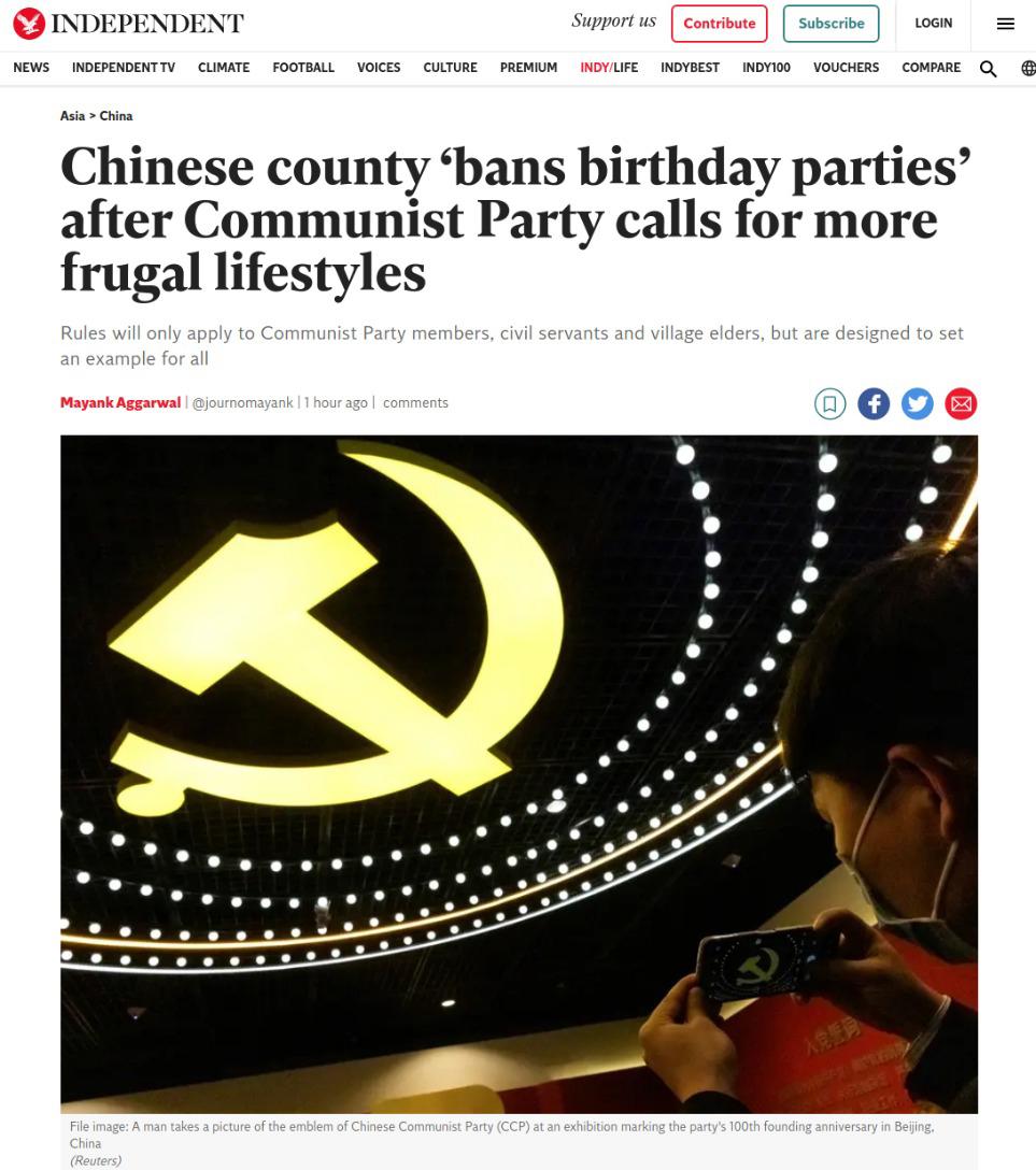 Un condado chino prohibe los cumpleaños después de que el partido comunista pidiera estilos de vida más frugales