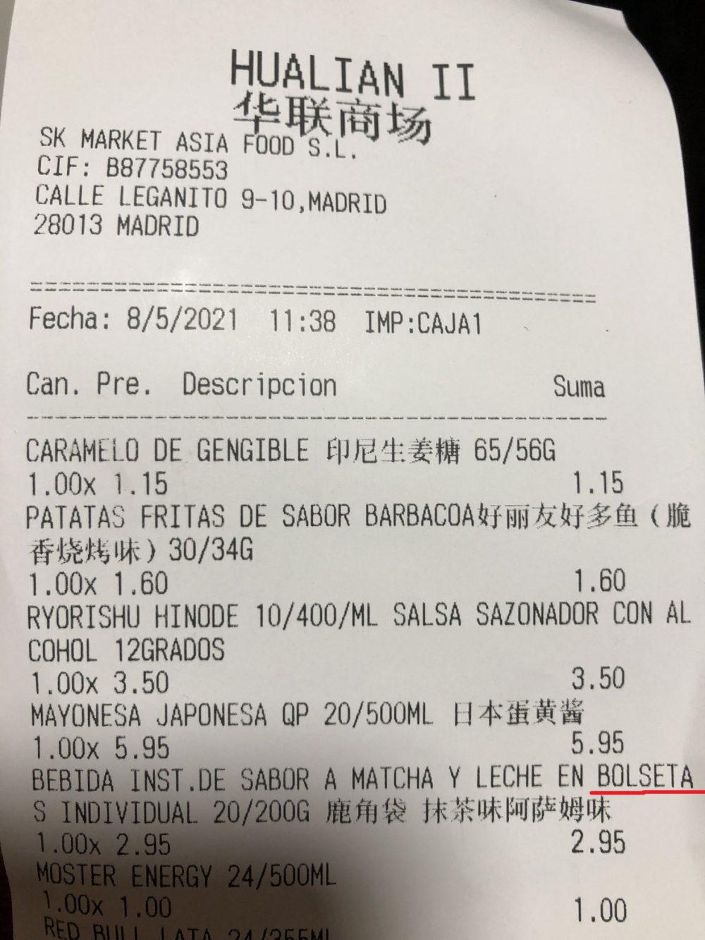 El finolier Thosnod ha ido a un mercado asiático y cuando leía la cuenta encontró un sidote oculto