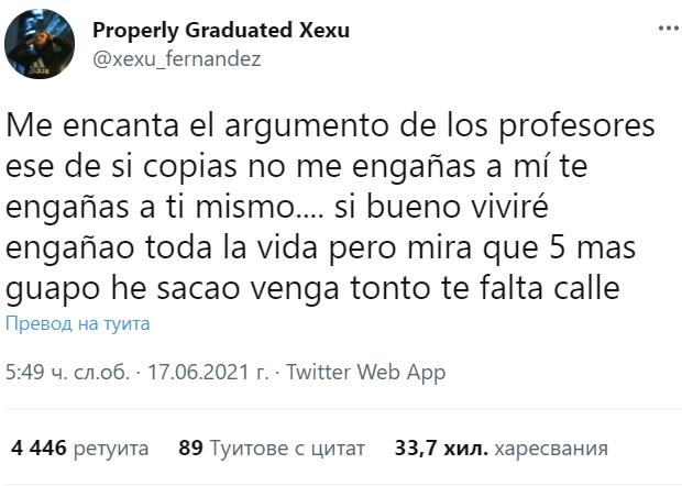 Properly Graduated Xexu