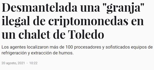 En Toledo ya no se hacen espadas...