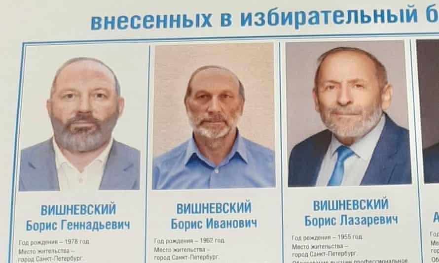 Tres casi idénticos Boris Vishnevskys se presentan en las elecciones de San Petesburgo