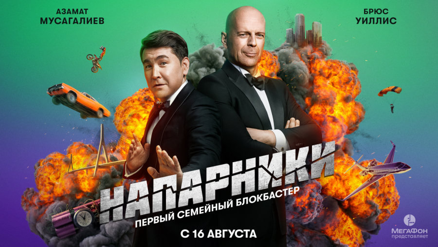 """Bruce Willis acaba de """"filmar"""" una serie de anuncios para un operador de telefonía móvil ruso simplemente autorizando a un deepfake de sí mismo."""