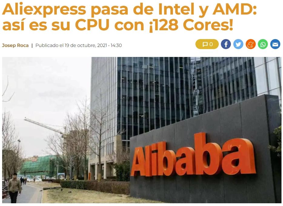 Aliexpress se ha creado sus propios procesadores, con casinos, y furcіas