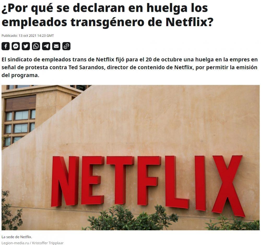 Al final parece que tanto buenismo y ofendidito se está volviendo en contra de Netflix